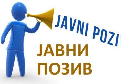Позив за предлоге за доделу јавних признања општине Љиг