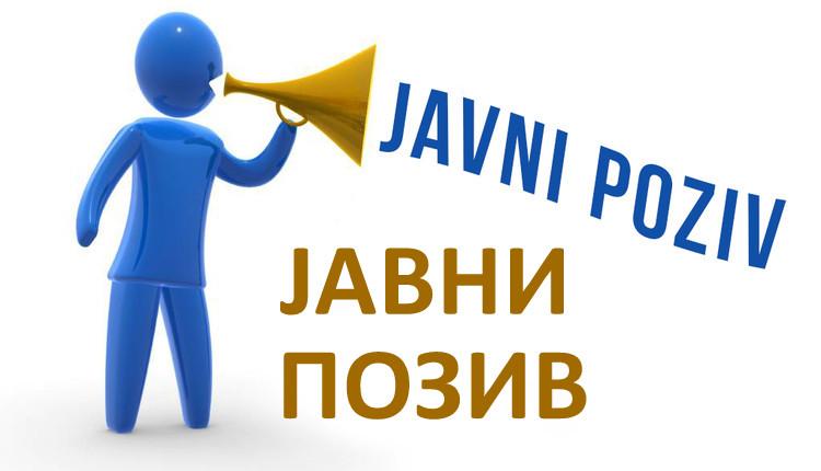 javni_poziv OPSTINA LJIG