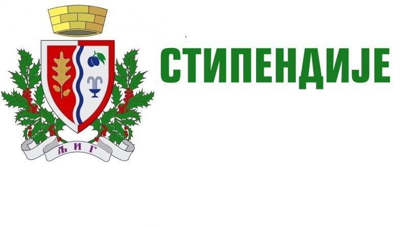 Помоћник председника општине ЉигOP