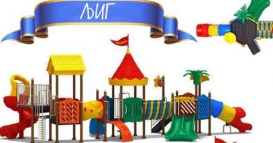 Радови на изградњи дечијег игралишта